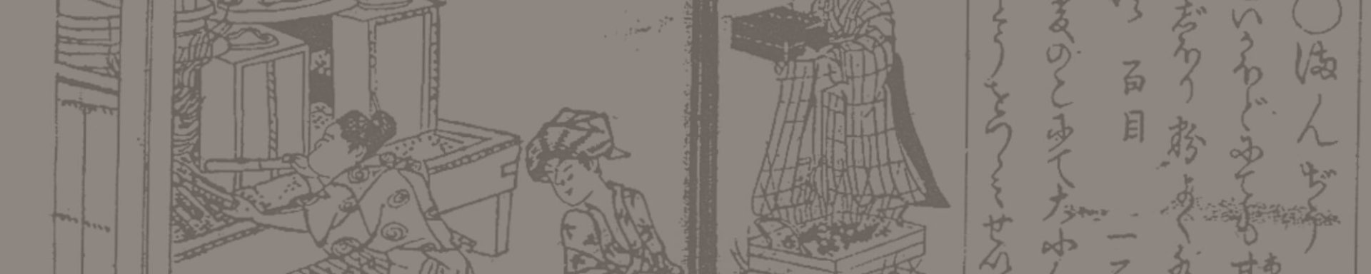 長崎カステラの歴史